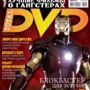 Robert Downey Jr. - Total DVD Magazine Cover [Russia] (April 2008)