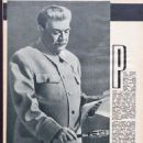 Joseph Stalin - Film Magazine Pictorial [Poland] (15 December 1949) - 454 x 644