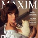 María Fernanda Yepes - Maxim Magazine Cover [Mexico] (February 2017)