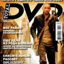 Will Smith - Total DVD Magazine Cover [Russia] (February 2008)