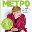 Angela Merkel - 454 x 594