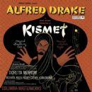 Kismet 1953 Broadway Cast Recording
