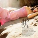 Selena Gomez Elle US July 2012