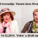 Matko Elezović  -  Poster