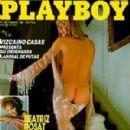 Monique St. Pierre, Beatriz Rosat - Playboy Magazine Cover [Spain] (February 1987)