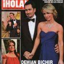 Demián Bichir and Stefanie Sherk - 454 x 623