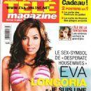 Eva Longoria - Tele Magazine Cover [France] (8 July 2006)