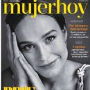 Brie Larson – Mujer Hoy Magazine (March 2017)
