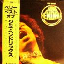 Jimi Hendrix - Very Best Of Jimi Hendrix