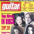 Sarah McLachlan - Guitar One Magazine Cover [United States] (August 1988)