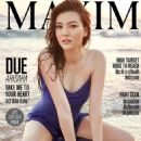 Maxim Magazine Cover [Thailand] (January 2016)