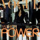 Hilary Rhoda - Vogue Magazine Cover [Italy] (September 2006)