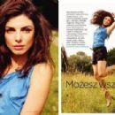 Karolina Gorczyca - Women's Health Magazine Pictorial [Poland] (September 2014) - 454 x 302