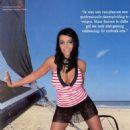 Linda Mertens - P-Magazine Belgium, June 2008 - 454 x 682