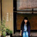 Kasumi Arimura - 454 x 654