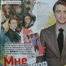 Daniel Radcliffe - Bravo Magazine Pictorial [Russia] (7 March 2012)