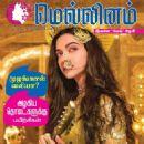 Deepika Padukone - 454 x 656