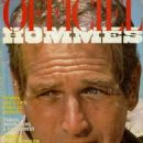 Paul Newman - L'Officiel Hommes Magazine Cover [France] (February 1980)