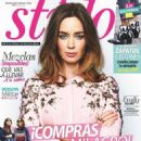 Emily Blunt - Cuore Stilo Magazine Cover [Spain] (October 2016)
