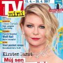 Kirsten Dunst - 454 x 537