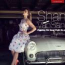 Shantel VanSanten - Bello Magazine Pictorial [United States] (June 2015) - 454 x 302