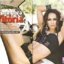 Lúcia Garcia - Maxmen Magazine Pictorial [Portugal] (September 2009)