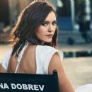 Nina Dobrev - Watch Magazine Pictorial [United States] (March 2019)