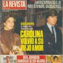 Princess Caroline of Monaco and Roberto Rossellini jr