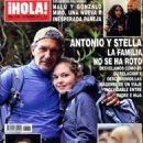 Stella Banderas - 454 x 629
