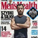Justin Theroux - Men's Health Magazine Cover [Poland] (December 2016)