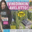 Tuomas Holopainen & Johanna Kurkela
