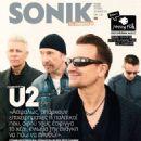 Larry Mullen Jr., The Edge, Adam Clayton, Bono, U2 - Sonik Magazine Cover [Greece] (December 2014)