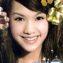 Rainie Yang - 遇上愛