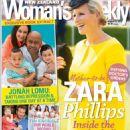 Zara Phillips - 454 x 625