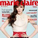 Gaile Lok Marie Claire Hong Kong June 2012 - 454 x 554