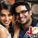 New Movie Jodi Breakers Picture 2012 stills - 454 x 303
