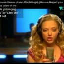Amanda Seyfried - Gimme Gimme Gimme (A Man After Midnight)