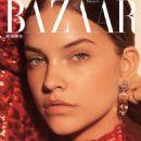 Barbara Palvin – Harper's Bazaar Taiwan Magazine (August 2018)