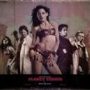 Planet Terror Wallpaper - Grindhouse 2007