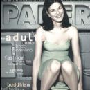 Linda Fiorentino - Paper Magazine Cover [United States] (June 1997)