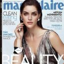 Hilary Rhoda Marie Claire Mexico Magazine April 2014