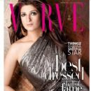 Twinkle Khanna - Verve Magazine Pictorial [India] (November 2011) - 420 x 550