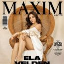 Ela Velden - Maxim Magazine Cover [Mexico] (December 2018)
