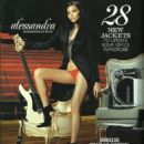 Alessandra de Rossi - Preview Magazine Pictorial [Philippines] (June 2006)