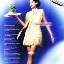 FHM Magazine Pictorial [India] (March 2011)