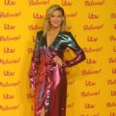 Ashley Roberts – ITV Palooza in London - 454 x 682