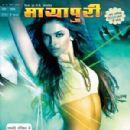 Deepika Padukone - 300 x 424