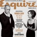 Tom Hanks, Emma Watson - Esquire Magazine Cover [Indonesia] (April 2016)