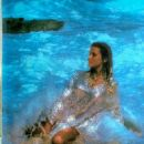 Bo Derek - Cine Revue Magazine Pictorial [France] (9 April 1981) - 454 x 594