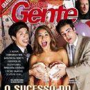 Sabrina Sato, Rodrigo Scarpa, Wellington Muniz - Isto É Gente Magazine Cover [Brazil] (6 June 2005)